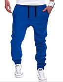 ราคาถูก กางเกงผู้ชาย-สำหรับผู้ชาย ซึ่งทำงานอยู่ / Street Chic ทุกวัน Sport ไปเที่ยว ฮาเร็ม / กางเกงวอร์ม กางเกง - สีพื้น สีกากี เทาอ่อน สีน้ำเงินกรมท่า XL XXL XXXL / สุดสัปดาห์