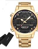 Χαμηλού Κόστους Quartz Ρολόγια-Ανδρικά Αθλητικό Ρολόι Στρατιωτικό Ρολόι Ψηφιακό ρολόι Ιαπωνικά Χαλαζίας Ανοξείδωτο Ατσάλι Μαύρο / Χρυσό 30 m Ανθεκτικό στο Νερό Συναγερμός Ημερολόγιο Αναλογικό-Ψηφιακό / Χρονογράφος / Φωτίζει