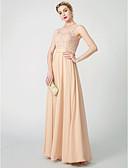 זול שמלות נשף-גזרת A אשליה עד הריצפה שיפון / תחרה בעיטור חרוזים חוֹר הַמַנעוּל מסיבת קוקטייל / נשף רקודים / ערב רישמי שמלה עם אפליקציות / קפלים על ידי TS Couture®