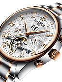 Χαμηλού Κόστους Πολυτελή Ρολόγια-Ανδρικά Ρολόι Φορέματος Ρολόι Καρπού μηχανικό ρολόι Swiss Αυτόματο κούρδισμα Ασημί 30 m Ημερολόγιο Χρονογράφος Εσωτερικού Μηχανισμού Αναλογικό Πολυτέλεια Κλασσικό Καθημερινό Μοντέρνα Κομψό -