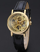 Χαμηλού Κόστους Μηχανικά Ρολόγια-WINNER Γυναικεία Διάφανο Ρολόι Ρολόι Καρπού χρυσό ρολόι Μηχανικό κούρδισμα Δέρμα Μαύρο 30 m Εσωτερικού Μηχανισμού Αναλογικό κυρίες Πολυτέλεια Βίντατζ Καθημερινό Μοντέρνα - Χρυσό Ασημί