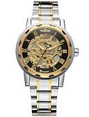 Χαμηλού Κόστους Μηχανικά Ρολόγια-WINNER Ανδρικά Διάφανο Ρολόι Ρολόι Καρπού μηχανικό ρολόι Αυτόματο κούρδισμα Ανοξείδωτο Ατσάλι Ασημί 30 m Εσωτερικού Μηχανισμού Απίθανο Αναλογικό Πολυτέλεια Κλασσικό Βίντατζ Καθημερινό - Χρυσό Μαύρο