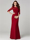 Χαμηλού Κόστους Φορέματα για παρανυφάκια-Ίσια Γραμμή Χαμόγελο / Bateau Neck Μακρύ Σαρμέζ / Ζέρσεϊ Κλειδαρότρυπα Κοκτέιλ Πάρτι / Επίσημο Βραδινό / Αργίες Φόρεμα 2020 με Πιασίματα / Λουλούδι