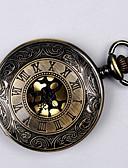 ราคาถูก นาฬิกาพก-สำหรับคู่รัก นาฬิกาแบบพกพา นาฬิกาอิเล็กทรอนิกส์ (Quartz) ดำ / ทอง แกะสลักกลวง นาฬิกาใส่ลำลอง เท่ห์ ระบบอนาล็อก สุภาพสตรี ความหรูหรา ไม่เป็นทางการ - สีดำ สีทอง