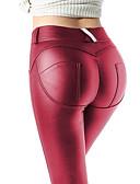 ราคาถูก กางเกงผู้หญิง-สำหรับผู้หญิง Street Chic ทุกวัน แนบเนื้อ / เพรียวบาง กางเกง - สีพื้น PU สีเงิน สีน้ำเงินกรมท่า ไวน์ XL XXL XXXL