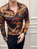 ราคาถูก เสื้อเชิ้ตผู้ชาย-สำหรับผู้ชาย เชิร์ต วินเทจ ทำงาน - ฝ้าย อูฐ / แขนยาว