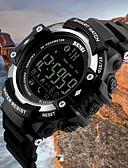 ราคาถูก นาฬิกาดิจิทัล-SKMEI สำหรับผู้ชาย นาฬิกาแนวสปอร์ต นาฬิกาดิจิตอล นาฬิกาอิเล็กทรอนิกส์ (Quartz) ดำ 50 m กันน้ำ Bluetooth ปฏิทิน ดิจิตอล ความหรูหรา ไม่เป็นทางการ แฟชั่น - สีดำ สีเงิน ฟ้า / มาตรวัดจำนวนก้าว