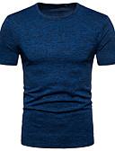 billiga T-shirts och brottarlinnen till herrar-Enfärgad T-shirt - Grundläggande Herr Rund hals Smal Brun / Kortärmad / Sommar