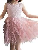 Χαμηλού Κόστους Φορέματα για κορίτσια-Παιδιά Κοριτσίστικα Καθημερινά Μονόχρωμο Σουρωτά Αμάνικο Φόρεμα Λευκό / Χαριτωμένο