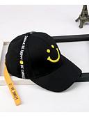 Χαμηλού Κόστους Men's Hats-Ανδρικά Μονόχρωμο Στάμπα Βασικό Βαμβάκι Βασικό-Τζόκεϊ Άνοιξη Ρουμπίνι Ανθισμένο Ροζ Κίτρινο