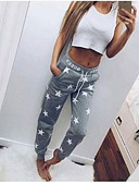ราคาถูก กางเกงผู้หญิง-สำหรับผู้หญิง ทุกวัน ขากว้าง กางเกง - สีพื้น ฝ้าย ฤดูหนาว สีแดงชมพู สีเทา M L XL