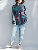 billige Skjorter til damer-Bomull Sommerfuglermer Store størrelser T-skjorte Dame - Ensfarget, Dusk Navyblå