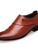 ราคาถูก หมวกสตรี-สำหรับผู้ชาย รองเท้าอย่างเป็นทางการ หนังเทียม ฤดูใบไม้ผลิ / ตก ความสะดวกสบาย รองเท้าส้นเตี้ยทำมาจากหนังและรองเท้าสวมแบบไม่มีเชือก สีดำ / สีน้ำตาล