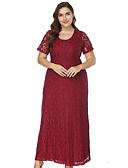 זול שמלות במידות גדולות-מקסי אחיד - שמלה נדן רזה מידות גדולות סגנון רחוב בגדי ריקוד נשים