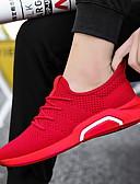Χαμηλού Κόστους Δέρμα-Ανδρικά PU Άνοιξη / Φθινόπωρο Ανατομικό Αθλητικά Παπούτσια Περπάτημα Αντιολισθητικό Μαύρο / Γκρίζο / Κόκκινο