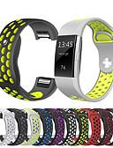 povoljno Smartwatch bendovi-Pogledajte Band za Fitbit Charge 2 Fitbit Sportski remen Silikon Traka za ruku