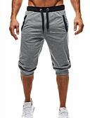 ราคาถูก กางเกงผู้ชาย-สำหรับผู้ชาย พื้นฐาน / Street Chic ทุกวัน Sport ฮอลิเดย์ กางเกง Chinos / กางเกงขาสั้น กางเกง - ลายบล็อคสี ดำและเทา, ลายต่อ / สายผูก ฤดูร้อน ตก สีดำ เทาเข้ม เทาอ่อน L XL XXL / ชายหาด