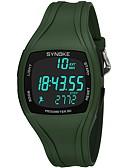 ราคาถูก นาฬิกาดิจิทัล-สำหรับผู้ชาย นาฬิกาแนวสปอร์ต นาฬิกาดิจิตอล นาฬิกาล่าสัตว์ ดิจิตอล PU Leather ดำ / สีขาว / เขียว 50 m กันน้ำ โครโนกราฟ นาฬิกาจับเวลา ดิจิตอล ไม่เป็นทางการ - สีดำ สีเทา สีเขียว / noctilucent