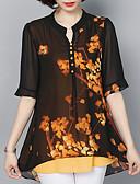 ราคาถูก เสื้อเอวลอยสำหรับผู้หญิง-สำหรับผู้หญิง เสื้อสตรี คอวี หลวม ลายดอกไม้ ทับทิม / Sheer
