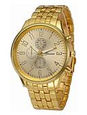 ราคาถูก นาฬิกาข้อมือสแตนเลส-สำหรับผู้ชาย นาฬิกาแนวสปอร์ต นาฬิกาข้อมือ นาฬิกาอิเล็กทรอนิกส์ (Quartz) สแตนเลส ดำ / เงิน / ทอง โครโนกราฟ นาฬิกาใส่ลำลอง ปุ่มหมุนขนาดใหญ่ ระบบอนาล็อก วินเทจ ไม่เป็นทางการ - สีเงิน สีทอง-ดำ ทอง / สีขาว