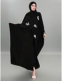 baratos Vestidos Casuais-Mulheres Longo Abaya Trabalho Moda de Rua / Sofisticado - Bordados Elegantes / Flocado / Floral Jacquard / Bordado