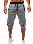 ราคาถูก กางเกงผู้ชาย-สำหรับผู้ชาย พื้นฐาน ทุกวัน กางเกงวอร์ม / กางเกงขาสั้น กางเกง - สีพื้น สีดำ เทาเข้ม เทาอ่อน L XL XXL