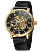 Χαμηλού Κόστους Μηχανικά Ρολόγια-Ανδρικά Διάφανο Ρολόι μηχανικό ρολόι Ανοξείδωτο Ατσάλι Μαύρο / Ασημί / Χρυσό 30 m Ανθεκτικό στο Νερό Ημερολόγιο Εσωτερικού Μηχανισμού Αναλογικό Πολυτέλεια Σκελετός -