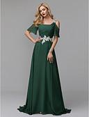 ราคาถูก Special Occasion Dresses-A-line สายรัด ชายกระโปรงลากพื้น ชิฟฟอน ทางการ แต่งตัว กับ ของประดับด้วยลูกปัด / เข็มกลัด / พลีท โดย TS Couture®