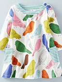 זול שמלות שושבינה-Samgami Baby דפוס חיצוני מחנאות ל אביב סתיו פול ורוד מסמיק קשת / מעל הברך / פעיל / חגים / מתוק / פעוטות