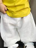povoljno Hlačice za Dječaci bebe-Dijete Dječaci Ulični šik Jednobojni Pamuk Hlače Bež / Dijete koje je tek prohodalo