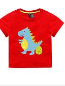 Χαμηλού Κόστους Βρεφικά Για Αγόρια μπλουζάκια-Μωρό Αγορίστικα Βασικό Στάμπα Κοντομάνικο Βαμβάκι Κοντομάνικο Γκρίζο / Νήπιο