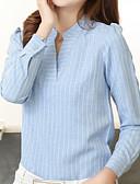 ราคาถูก เสื้อยืดสำหรับสุภาพสตรี-สำหรับผู้หญิง เชิร์ต ฝ้าย คอแสตนด์ ลายแถบ สีน้ำเงิน