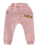 ราคาถูก กางเกงชั้นในเด็กเล็กผู้ชาย-ทารก เด็กผู้ชาย พื้นฐาน ทุกวัน ลายพิมพ์ ลายพิมพ์ ฝ้าย กางเกงขายาว สีแดงชมพู / Toddler