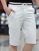 ราคาถูก กางเกงผู้ชาย-สำหรับผู้ชาย พื้นฐาน ขนาดพิเศษ ทุกวัน เพรียวบาง กางเกง Chinos / กางเกงขาสั้น กางเกง - สีพื้น สีดำ สีฟ้า สีกากี XXL XXXL XXXXL