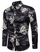 ราคาถูก เสื้อเชิ้ตผู้ชาย-สำหรับผู้ชาย เชิร์ต พื้นฐาน กระโหลก Black & White สีดำ / แขนยาว