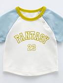 billige Baby Gutter topper-Baby Gutt Grunnleggende Daglig Trykt mønster Kortermet Normal Bomull T-skjorte Blå