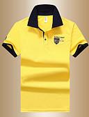 זול פלדת אל חלד-אחיד צווארון חולצה בסיסי Polo - בגדי ריקוד גברים פול / שרוולים קצרים / קיץ