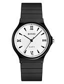 ราคาถูก เมกซิเดรส-SKMEI สำหรับผู้หญิง นาฬิกาตกแต่งข้อมือ นาฬิกาข้อมือ นาฬิกาอิเล็กทรอนิกส์ (Quartz) PU Leather ดำ 30 m กันน้ำ นาฬิกาใส่ลำลอง ระบบอนาล็อก ไม่เป็นทางการ แฟชั่น - ขาว สีดำ สีทอง / หนึ่งปี / หนึ่งปี