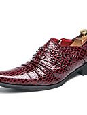 ราคาถูก นาฬิกาข้อมือหรูหรา-สำหรับผู้ชาย ใส่รองเท้า Synthetics ฤดูใบไม้ผลิ / ตก ไม่เป็นทางการ / อังกฤษ รองเท้าส้นเตี้ยทำมาจากหนังและรองเท้าสวมแบบไม่มีเชือก ไม่ลื่นไถล สีดำ / สีแดงเบอร์กันดี / พรรคและเย็น / หมุดย้ำ / พรรคและเย็น