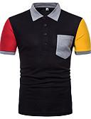 ราคาถูก เสื้อโปโลสำหรับผู้ชาย-สำหรับผู้ชาย Polo ลายบล็อคสี สีดำ