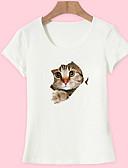 ราคาถูก เสื้อผู้หญิง-สำหรับผู้หญิง เสื้อเชิร์ต พื้นฐาน ไปเที่ยว - ฝ้าย ลายพิมพ์ สัตว์ Cat ขาว