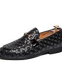 Χαμηλού Κόστους Men's Hats-Ανδρικά Τα επίσημα παπούτσια PU Φθινόπωρο Καθημερινό Μοκασίνια & Ευκολόφορετα Αναπνέει Λευκό / Μαύρο / Κόκκινο