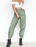 ราคาถูก กางเกงผู้หญิง-สำหรับผู้หญิง Sporty Cargo Pants กางเกง - สีพื้น เอวสูง ขาว สีดำ สีกากี L XL XXL