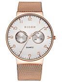 ราคาถูก นาฬิกาข้อมือหรูหรา-สำหรับผู้ชาย นาฬิกาทหาร ญี่ปุ่น นาฬิกาอิเล็กทรอนิกส์ (Quartz) สแตนเลส ดำ / เงิน / Rose Gold 30 m โครโนกราฟ Creative ดีไซน์มาใหม่ ระบบอนาล็อก ความหรูหรา แฟชั่น - Rose Gold / White Silver / Blue Black
