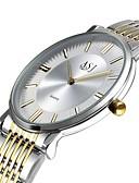 ราคาถูก นาฬิกาข้อมือสแตนเลส-ASJ สำหรับผู้หญิง นาฬิกาตกแต่งข้อมือ ญี่ปุ่น นาฬิกาควอตซ์ญี่ปุ่น สแตนเลส เงิน / ทอง นาฬิกาใส่ลำลอง ระบบอนาล็อก สุภาพสตรี ไม่เป็นทางการ สง่างาม - สีเงิน ทอง / สีขาว หนึ่งปี อายุการใช้งานแบตเตอรี่