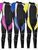 ราคาถูก ชุดดำน้ำ-SBART เด็กผู้ชาย เด็กผู้หญิง Wetsuits เต็ม 2mm SCR Neoprene ชุดดำน้ำ รักษาให้อุ่น แขนสั้น ซิปหลัง - การดำน้ำ กีฬาทางน้ำ สีพื้น ฤดูใบไม้ร่วง ฤดูหนาว / สำหรับเด็ก