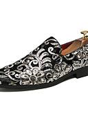 ราคาถูก นาฬิกาข้อมือหรูหรา-สำหรับผู้ชาย ใส่รองเท้า Synthetics ฤดูใบไม้ผลิ & ฤดูใบไม้ร่วง ไม่เป็นทางการ / อังกฤษ รองเท้าส้นเตี้ยทำมาจากหนังและรองเท้าสวมแบบไม่มีเชือก ไม่ลื่นไถล สีดำ / ฟ้า / พรรคและเย็น / พรรคและเย็น
