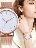 ราคาถูก นาฬิกาควอตซ์-สำหรับผู้หญิง นาฬิกาข้อมือ นาฬิกาทอง นาฬิกาอิเล็กทรอนิกส์ (Quartz) สแตนเลส ดำ / เงิน / ทอง ดีไซน์มาใหม่ นาฬิกาใส่ลำลอง ระบบอนาล็อก สุภาพสตรี ไม่เป็นทางการ ที่เรียบง่าย - สีเงิน กุหลาบ ดำ / ขาว