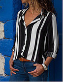 ราคาถูก เสื้อผู้หญิง-สำหรับผู้หญิง เชิร์ต ฝ้าย คอเสื้อเชิ้ต ลายแถบ สีม่วง