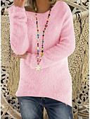 ราคาถูก เสื้อผู้หญิง-สำหรับผู้หญิง ทุกวัน Street Chic สีพื้น แขนยาว ปกติ ผ้าคลุมหลัง เสื้อกันหนาวจัมเปอร์, คอกลม สีดำ / ขาว / สีแดงชมพู S / M / L